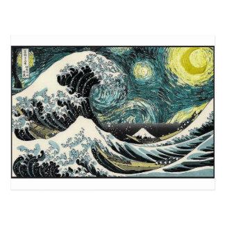 Van Gogh la nuit étoilée - Hokusai la grande vague Cartes Postales