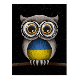 Verres de port de hibou ukrainien mignon de carte postale