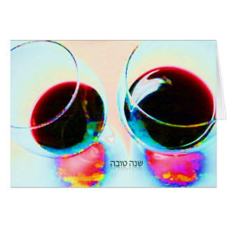 Verres de vin hébreux de שנהטובה de Shanah Tovah Cartes