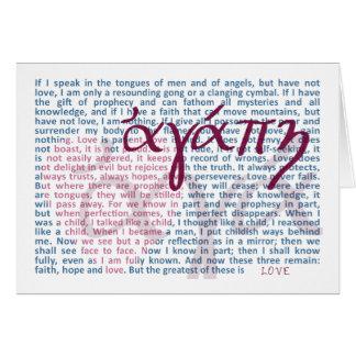 Vers de bible d'amour sur la carte chrétienne