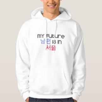 Veste À Capuche Mon futur Nampyeon est à Séoul