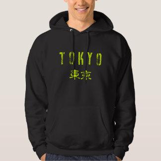 Veste À Capuche Tokyo