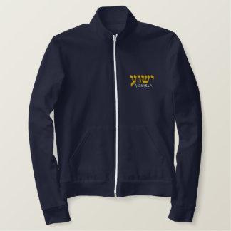 Veste de Yeshua - Jésus dans l'hébreu