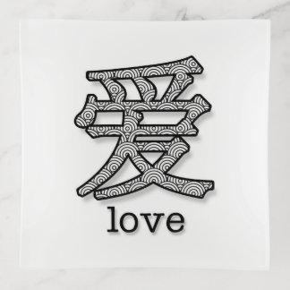 Vide-poche AMOUR en caractères chinois noirs et blancs