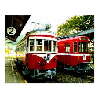 Vieille station de train de Mino, Japon Cartes Postales