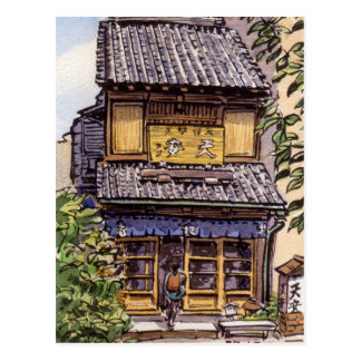 Vieux magasin à Tokyo : Dix Carte Postale