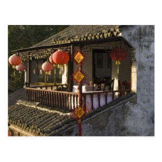 Village historique de l'eau de Zhouzhuang, Carte Postale