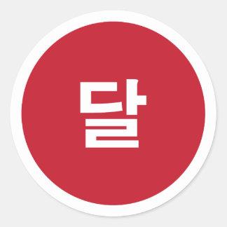 Vingt autocollants rouges de Dallar de logo