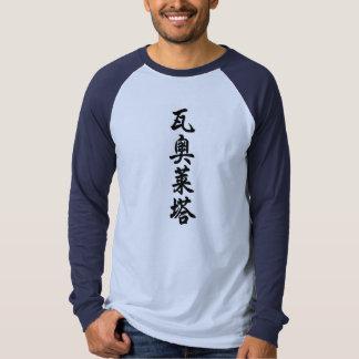 violeta t-shirts