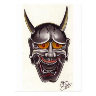Visage de démon carte postale