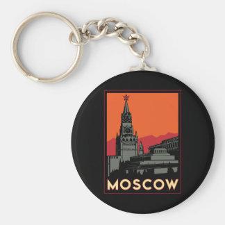 voyage d'art déco de Moscou Russie le Kremlin rétr Porte-clés