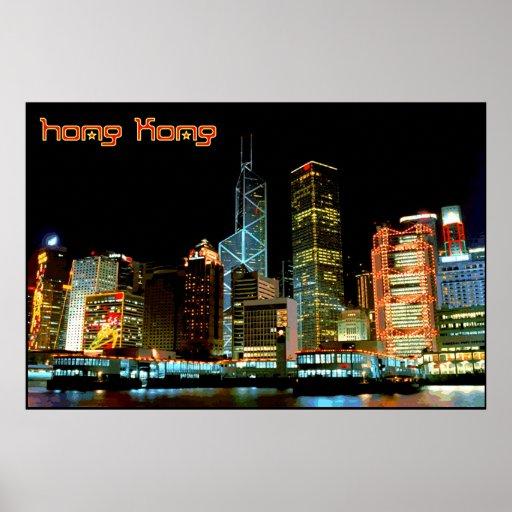 Voyage Hong Kong Posters