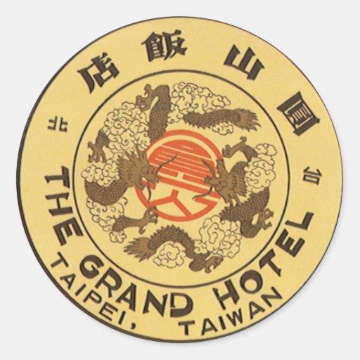 Voyage vintage Asie, hôtel grand, Taïpeh, Taïwan Autocollants Ronds