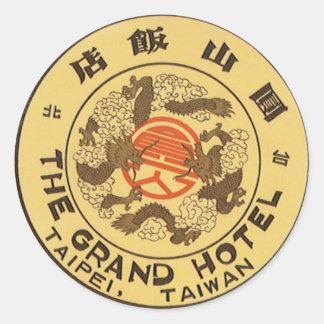 Voyage vintage Asie, hôtel grand, Taïpeh, Taïwan Sticker Rond