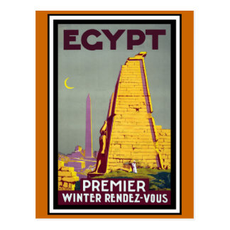 Voyage vintage de l'Egypte Carte Postale