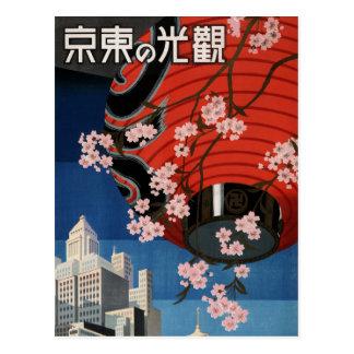 Voyage vintage de Tokyo Japon Carte Postale