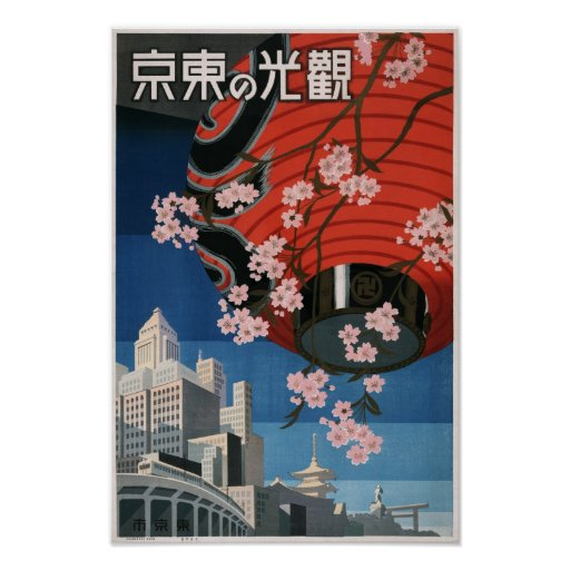 Voyage vintage de Tokyo Affiche