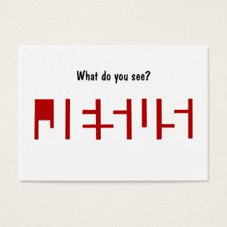 Voyez-vous Jésus ? Cartes de visite de témoignage