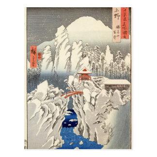 Vue de bâti Haruna dans la neige Cartes Postales