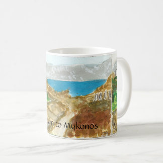 Vue de Mykonos de Delos près de tasse sacrée de