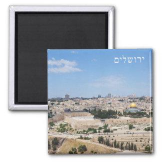 Vue de vieille ville de Jérusalem, Israël Aimant