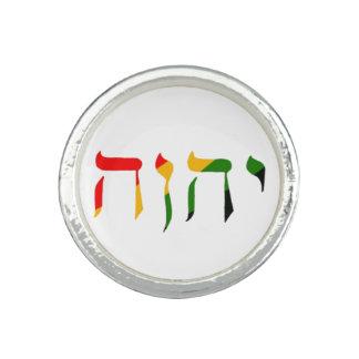 Yahweh dans l'hébreu bague avec photo