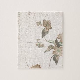 Yamabuki fleurit (le cognassier du Japon de Puzzle