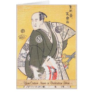 Yamashina Shirojuro dans le rôle de Nagoya Sanzaem Cartes De Vœux