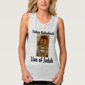 Yeshua HaMashiach, LION de T-shirts de JUDAH