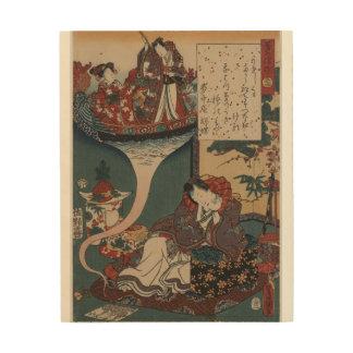 Yume aucun Ukihashi - art japonais