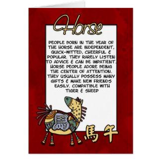 Zodiaque chinois - cheval carte de vœux