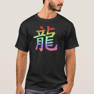 Zodiaque chinois - dragon t-shirt