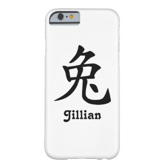 Zodiaque chinois - lapin - noir coque barely there iPhone 6