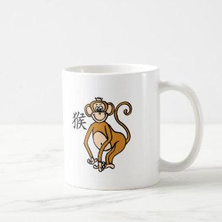 Zodiaque de Chinois de singe Mug
